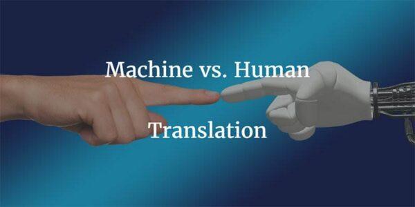 An Unbiased Comparison Between Machine And Human Translation