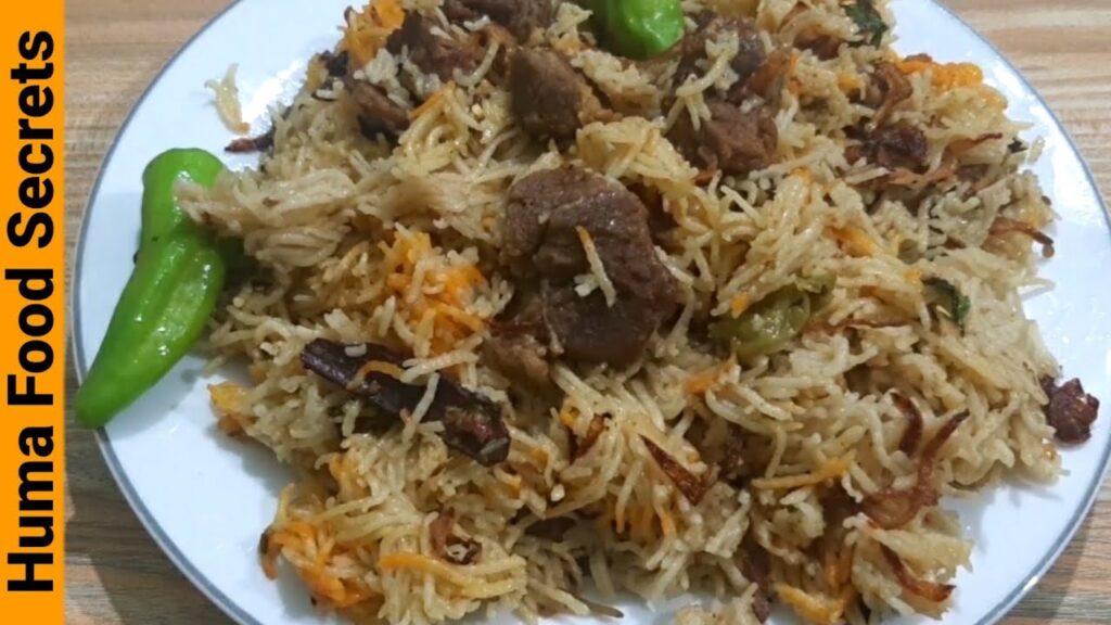 beef pulao recipe in urdu